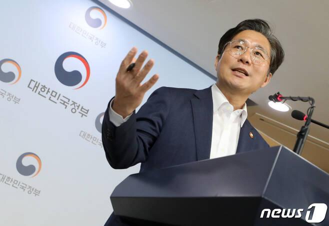 성윤모 산업통상자원부 장관 .2019.7.9/뉴스1