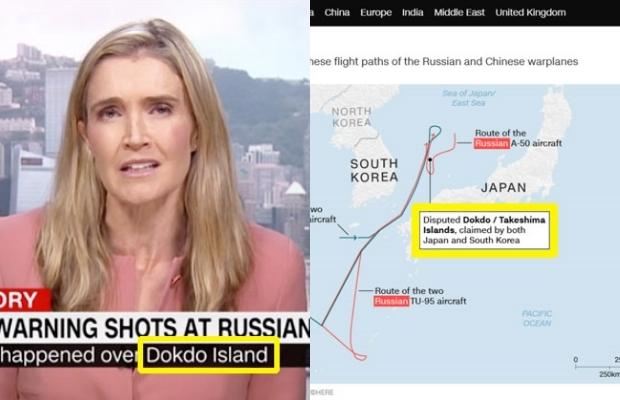 미국 뉴스채널 CNN은 지난 23일 러시아 군용기가 독도 인근 한국 영공을 침범한 사건을 다루면서 독도를 'Dokdo island'라고 단독 표기했다. 그러나 24일 홈페이지 종합기사에서는 독도와 다케시마를 나란히 적어 논란이 일고 있다./사진=CNN