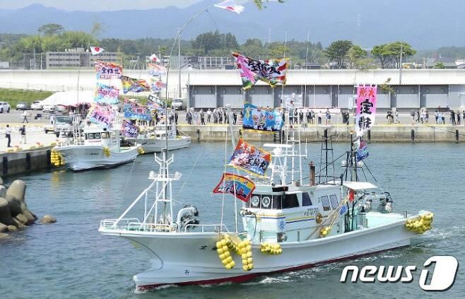 일본 후쿠시마현 도미오카 어선 항구 <출처=마이니치 신문> © 뉴스1