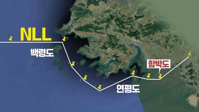 NLL(1953년 설정 좌표)과 함박도