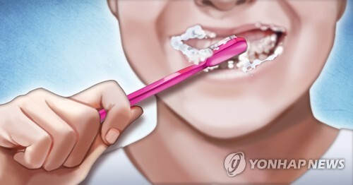 칫솔질 (PG) [정연주 제작] 일러스트