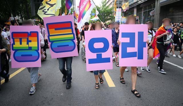 지난 6월 서울광장에서 성소수자 축제인 '서울퀴어문화축제'를 마친 참가자들이 퍼레이드를 하고 있다. 연합뉴스