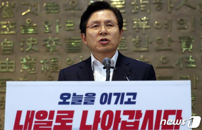 황교안 자유한국당 대표/뉴스1 © News1 김명섭 기자