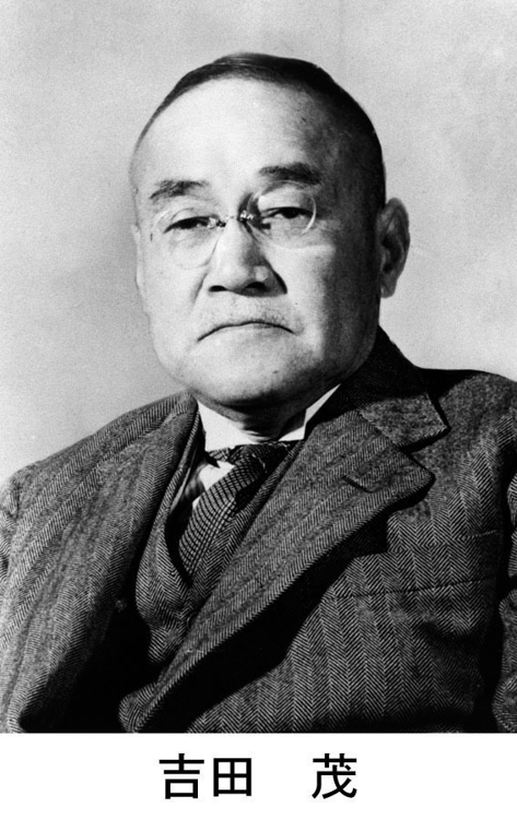 (도쿄 교도=연합뉴스) 요시다 시게루(吉田茂·1878∼1967) 전 일본 총리.