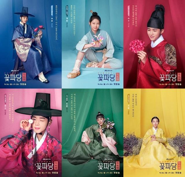 위 왼쪽부터 시계방향으로 김민재, 공승연, 서지훈, 고원희, 변우석, 박지훈