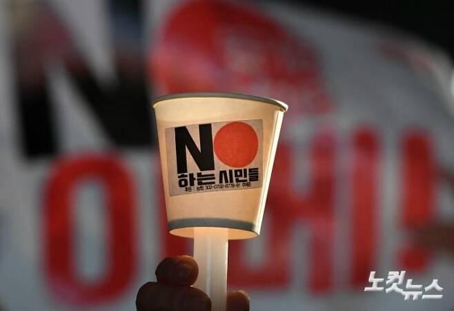 제74주년 광복절인 지난 15일 오후 서울 종로구 광화문광장에서 열린 '8·15 아베 규탄 촛불 문화제'에 참석한 시민들이 일본 아베 정권을 규탄하는 손팻말을 들고 있다. (사진=이한형 기자/자료사진)