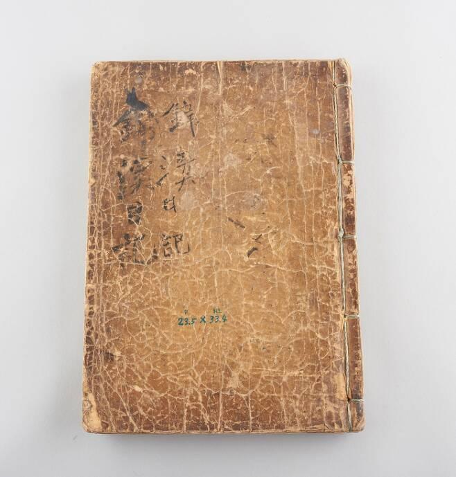 전라도 나주 출신 의병장 노인(魯認·1566~1622)이 쓴 <노인금계일기>(보물 제331호). 국립광주박물관 제공