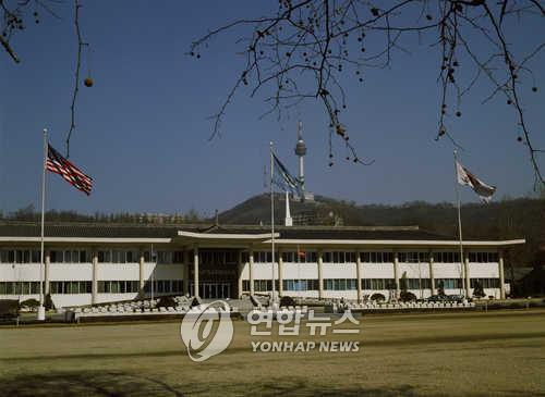 용산에 있는 한미연합사령부 [연합뉴스 자료사진]