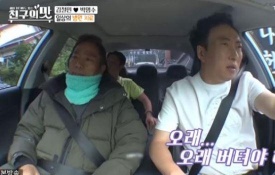 이하 TV조선 '아내의 맛'
