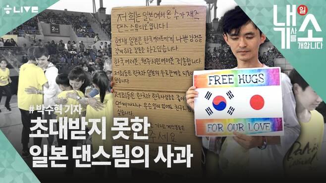 박수혁 기자 내기소편 9월9일