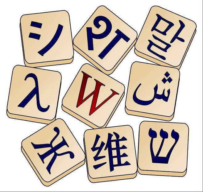 말이 빠른 언어가 같은 시간에 정보를 더 많이 전달하는 건 아니라는 연구 결과가 나왔다. 위키미디어 코먼스