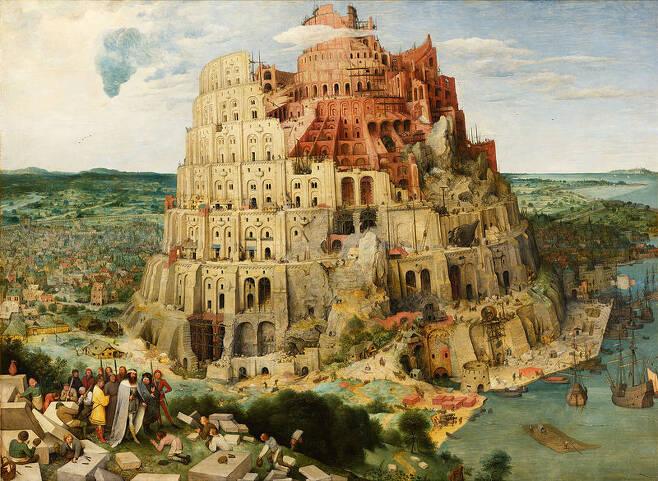 16세기 네덜란드 화가 피테르 브뢰헬(Pieter Bruegel le Vieux)의 바벨탑 그림. 구약성서 창세기에선 바벨탑을 쌓아 하늘에 닿으려는 인간의 오만에 분노한 신이 본디 하나였던 인간의 언어를 여럿으로 나눴다는 내용이 나온다. 퍼블릭 도메인