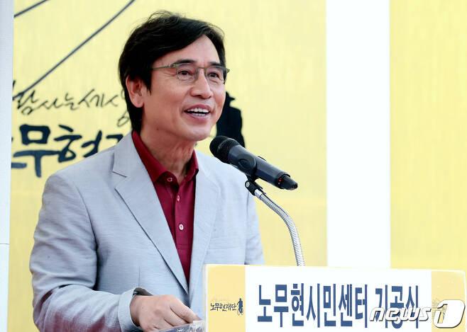유시민 노무현재단 이사장. © News1 박정호 기자