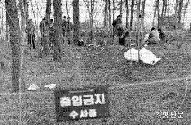 1991년 4월3일 화성 연쇄살인사건의 10번째 희생자 권모씨(69)가 발견된 현장. 경향신문 자료사진