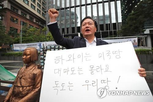자유한국당 민경욱 의원 [연합뉴스 자료사진]
