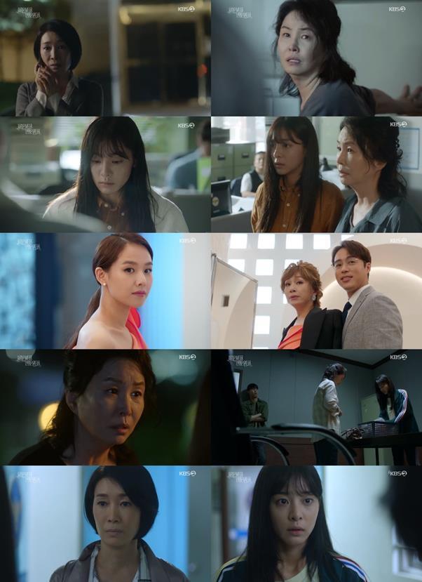 '사풀인풀' 김미숙, 나영희가 묵직한 열연을 펼쳤다.KBS 방송캡처