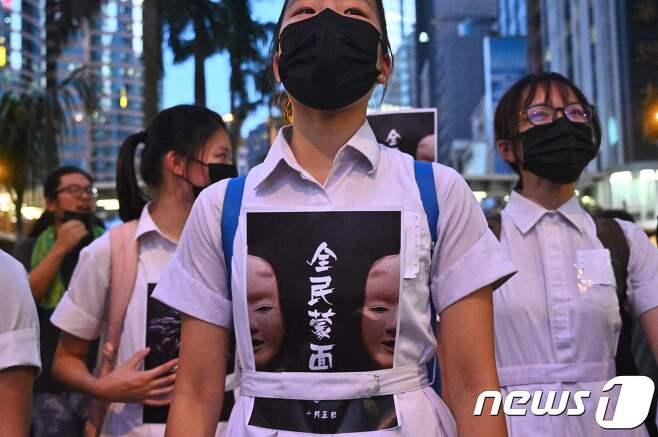 복면금지법에 반발하며 시위하는 홍콩 시민들. © AFP=뉴스1