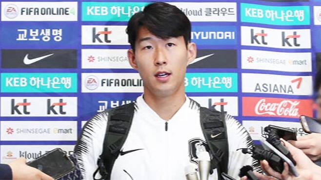 손흥민 축구대표팀 주장