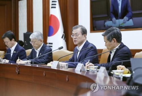 문재인 대통령이 지난 17일 주재한 경제장관회의 [연합뉴스 자료사진]