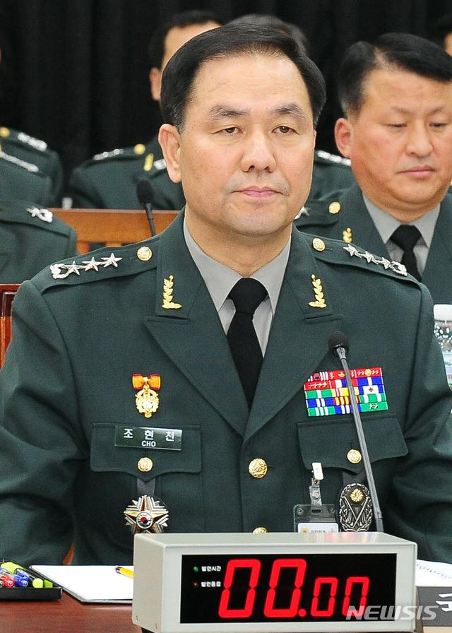 【서울=뉴시스】 조현천 전 국군기무사령관. (뉴시스DB)
