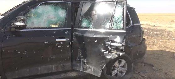 크루드민병대(YGP)가 유튜브를 통해 공개한 헤브린 칼라프 사무국장이 이용했던 차량의 모습. 총알 세례를 받은 흔적이 뚜렷하다. [사진 유튜브 캡처]