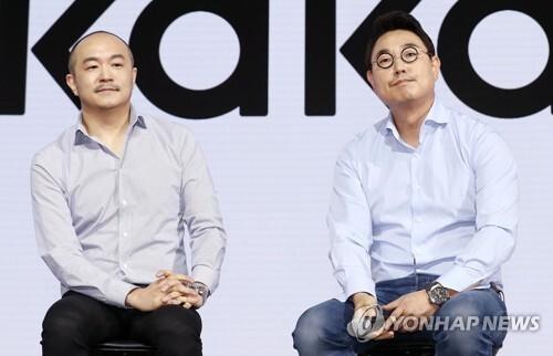 여민수-조수용 카카오 공동대표 [연합뉴스 자료사진]