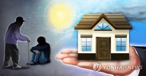 취약계층·고령자 주거지원(PG) [이태호, 최자윤 제작] 사진합성·일러스트