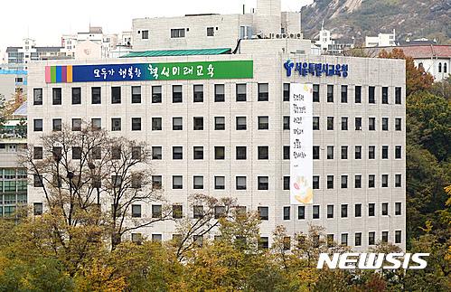 【서울=뉴시스】서울시교육청은 12일 은평구 연신중학교와 강남구 포이초등학교 등 8개교를 혁신학교로 신규지정했다고 밝혔다. (사진=뉴시스 DB)
