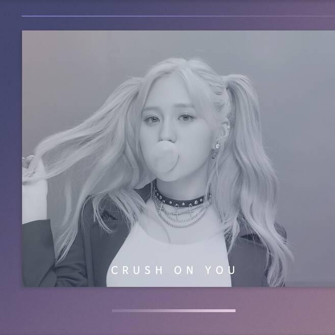 17일(일), 올리 싱글 앨범 1집 'Crush On You' 발매 | 인스티즈
