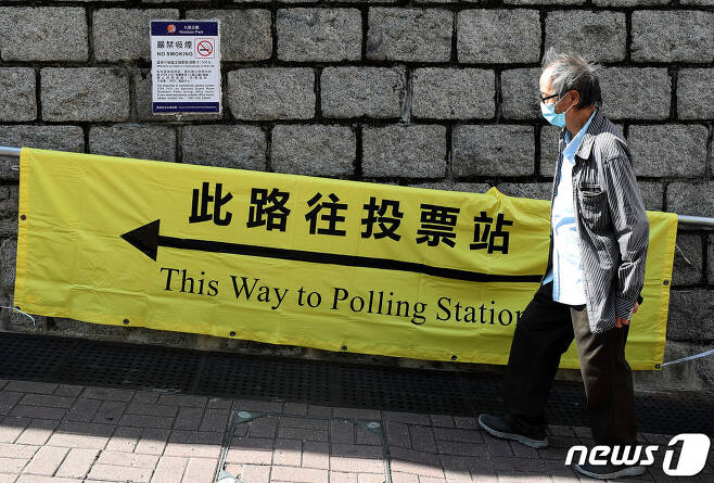 홍콩 구의원 선거를 하루 앞둔 23일 오후 홍콩 주룽 공원 수영장에 투표소 방향을 알리는 현수막이 게시돼 있다. 2019.11.23/뉴스1 © News1 이재명 기자