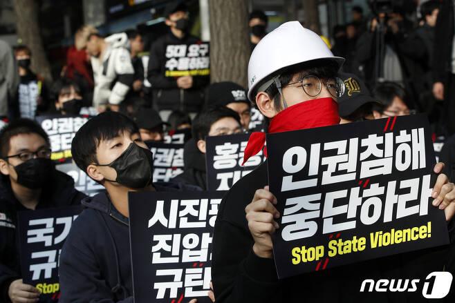 23일 오후 서울 중구 금세기빌딩 앞에서 열린 홍콩의진실을알리는모임 '홍콩의 민주주의를 위한 대학생·청년 긴급행동'에서 참가자들이 팻말을 들고 있다. 2019.11.23/뉴스1 © News1 안은나 기자