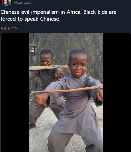 중국어로 노래를 부르며 눈물 흘리는 흑인 어린이들. / 사진 = 트위터 갈무리