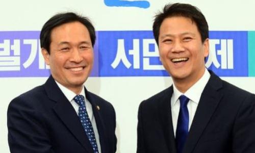 더불어민주당 우상호 의원(왼쪽), 임종석 전 청와대 비서실장(오른쪽). 연합뉴스