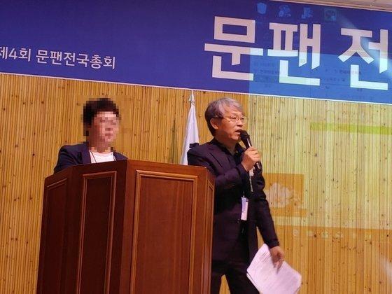 오른쪽이 문팬 카페 총회 사회자로 나선 김씨. [문팬 카페]