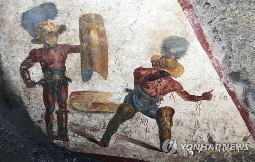 이탈리아 고대 도시 폼페이에서 발견된 '검투사' 프레스코화. [EPA=연합뉴스]