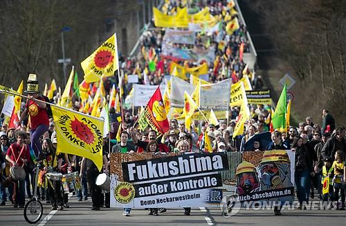 2015년 독일 키르히하임에서 열린 '반핵 시위' [EPA=연합뉴스]