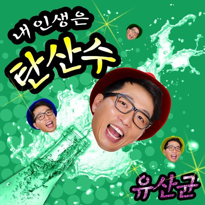 유산균(정범균)/윤소그룹 제공 © 뉴스1