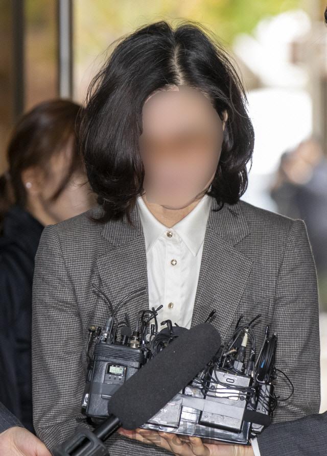 정경심 동양대 교수. /연합뉴스