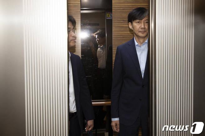 조국 전 법무부 장관 © News1 오대일 기자