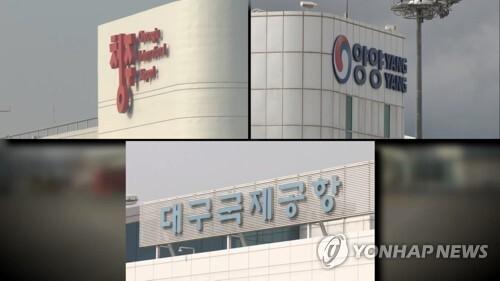 청주국제공항·양양국제공항·대구국제공항 [연합뉴스TV 제공]