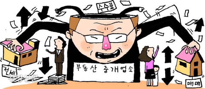 경향신문 자료사진.