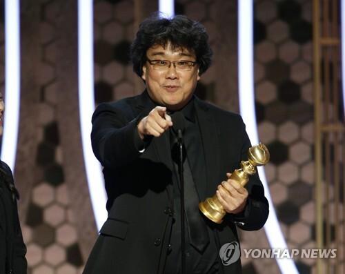 '기생충'으로 골든글로브 외국어영화상 받은 봉준호 감독 [AP/NBC=연합뉴스]
