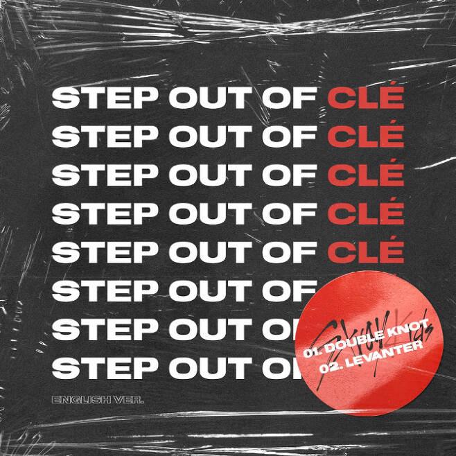 24일(금), 스트레이키즈 영어 앨범 1집 'Step out of cle'' 발매 | 인스티즈