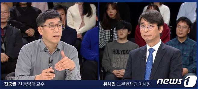 유시민 사람사는세상 노무현재단 이사장과 진중권 전 동양대교수가 1일 오후 경기 고양시 일산 JTBC 스튜디오에서 열린 JTBC 신년특집 토론회에서