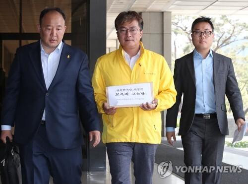 세월호 참사 유족들, 차명진 전 의원 '모욕죄' 고소 [연합뉴스 자료사진]