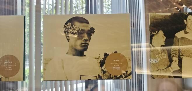 일본올림픽기념관에 전시된 손기정 선생의 사진. 독자 제공