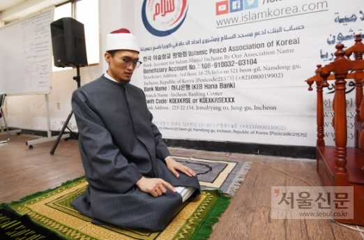 박동신 이맘이 인천평화성원에서 예배를 보고 있다.