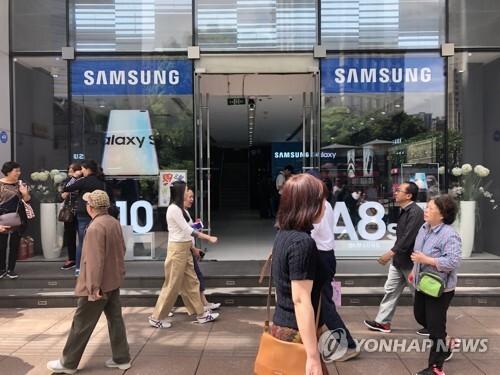 상하이 난징둥루의 삼성전자 스마트폰 매장 [촬영 차대운]