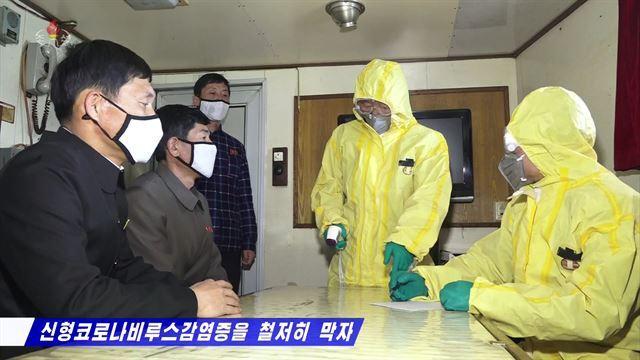 [NISI20200131_0016037994] 북한 조선중앙TV가 31일 '신형코로나비루스감염증을 철저히 막자' 제목의 보도에서 신종 코로나바이러스 감염증(우한 폐렴) 발생과 예방책 등을 보도했다. 조선중앙TVㆍ뉴시스