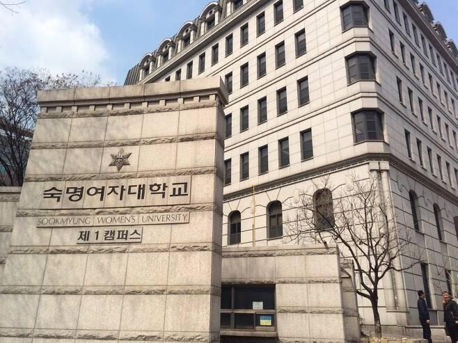 숙명여자대학교 정문. <한겨레> 자료 사진